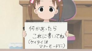 松岡美羽(まつおかみう)