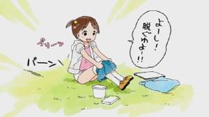伊藤千佳(いとうちか)、松岡美羽(まつおかみう)