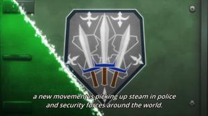 アクティヴレイド -機動強襲室第八係-