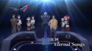 マクロスΔ(デルタ)19話 Eternal Songs