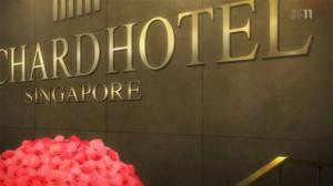 オーチャード ホテル