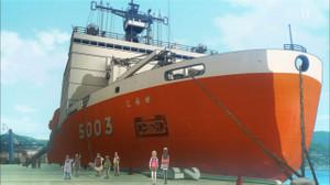 一話で登場した船は実際に日本に存在する南極観測船のしらせなのよ。