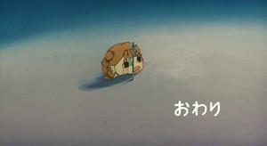 貝崎名緒(かいざき なお・セクシージャガー)