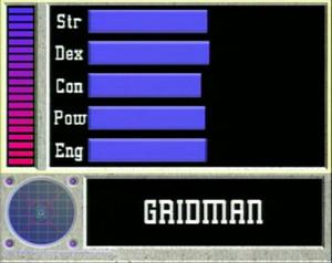 SSSS.GRIDMAN 第1話
