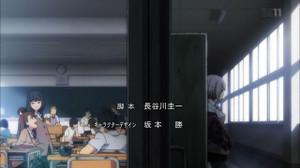アッコ / アツコ・カガリ、新条アカネ(しんじょう)