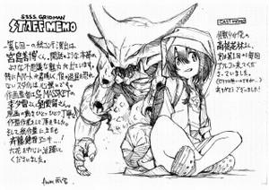 怪獣少女 アノシラス(2代目)
