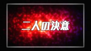 エガオノダイカ 第11話 二人の決意