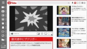 RobiHachi 第2話