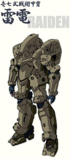 ガサラキ タクティカルアーマー(Tactical armour)雷電