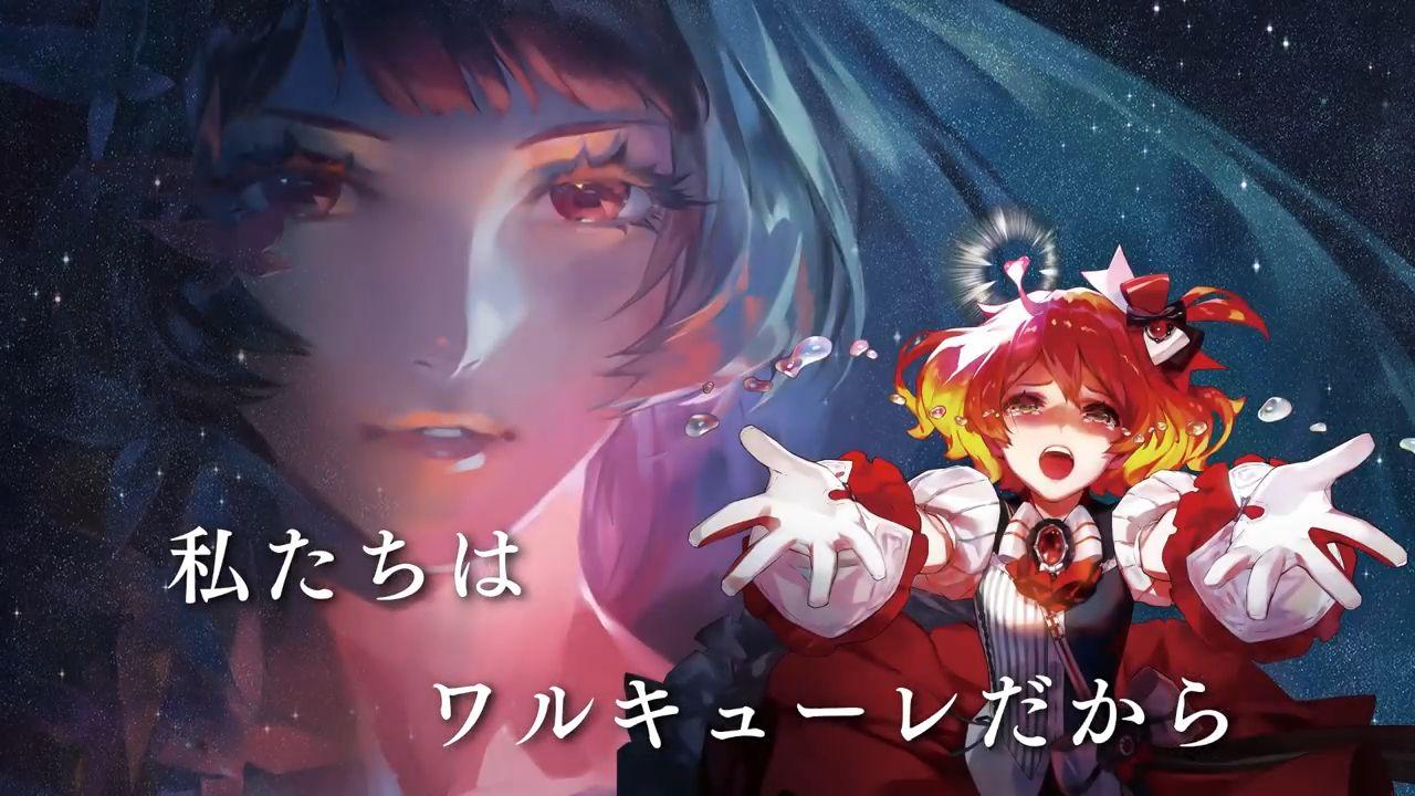 【海外の感想】劇場版マクロスΔ 激情のワルキューレ(ネタバレ配慮)