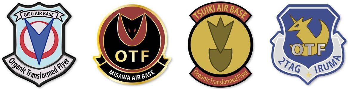 壁画 F-15J まそたん・F-2A ノーマ/健さん・C-1 フトモモ・E-2C あけみ