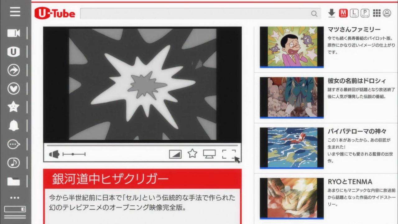 RobiHachiの画像 p1_26