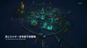 高エネルギー含有粒子採掘場