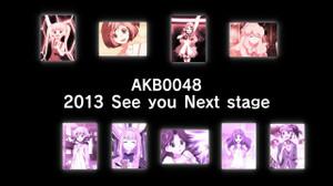 AKB0048 二期告知