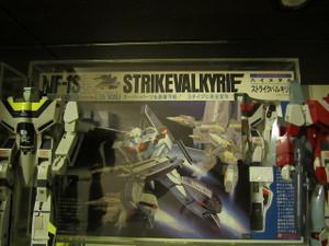 Macorss__vf1s_strike_valkyrie