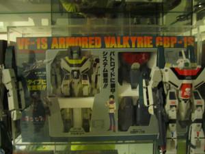 Macorss_takatoku_grenade_box_protec
