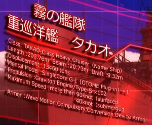 重巡洋艦タカオ(乙女プラグイン実装)