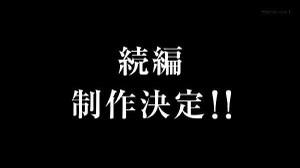 ALDNOAH.ZERO(アルドノア・ゼロ)続編決定
