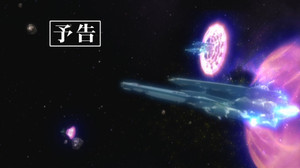 マクロス・クォーター、グァンタナモ級宇宙空母、ウラガ級護衛宇宙空母