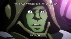 ゼントラーディ人・デカルチャー