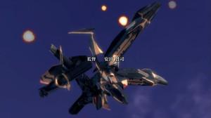 Sv-262ドラケンⅢ