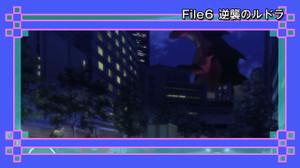 アクティヴレイド -機動強襲室第八係- 2nd(二期)6話 逆襲のルドラ