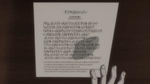 ナイツ&マジック 5話 謎文字の解読