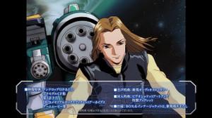 【海外の反応】月は出ているか?機動新世紀ガンダムX Blu-ray BOX発売「ガロードとティファはガンダム世界で最も愛らしいカップルだ。」
