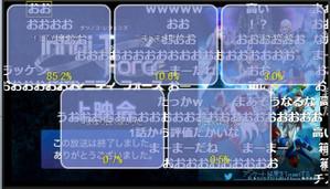 Infini-T Force(インフィニティ フォース)第2話 ニコニコ生放送