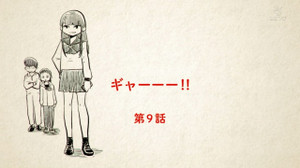 ひそねとまそたん(ひそまそ)第9話 ギャーー!!