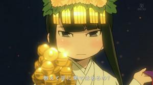 三角棗(福本莉子)