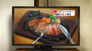 『やわらか』は静岡県のご当地レストラン『炭焼きレストランさわやか』(本社浜松市)をモデルにしているのは明らか