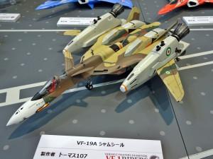 VF-19A シャムシール