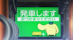 うーさーはまだ日本で人気なの?