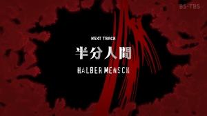 LISTENERS リスナーズ 2話 半分人間(Halber Mensch)
