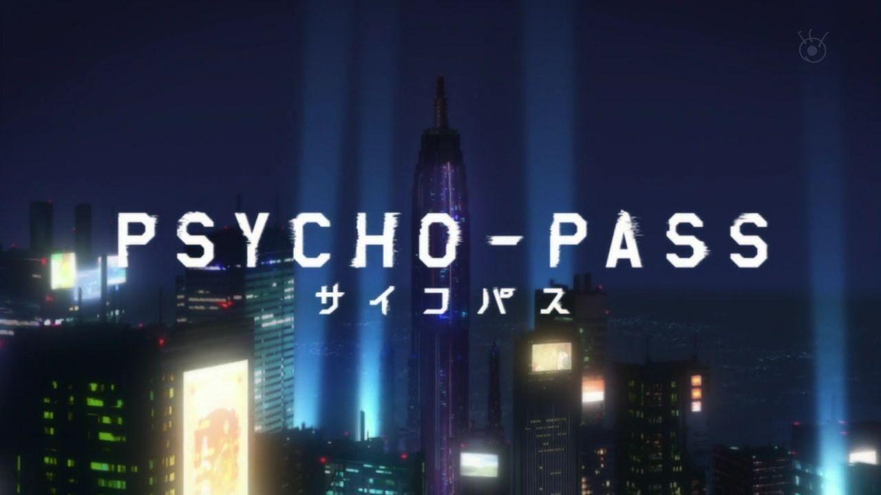 PSYCHO-PASS(サイコパス)