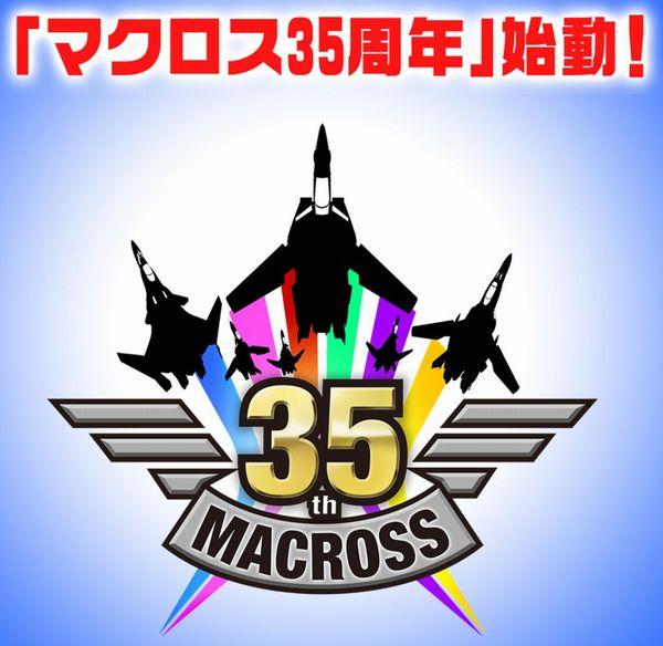 【海外の反応】新作マクロス2018年TVアニメ放送&35周年記念新企画始動