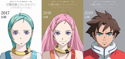 「映画交響詩篇エウレカセブン ハイエボリューション」2017年以降ロボットアニメ