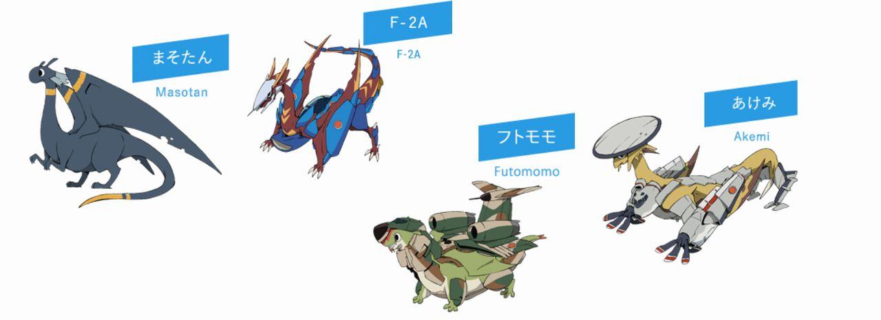 F-15J まそたん(神田松之丞)F-2A、フトモモ、あけみ